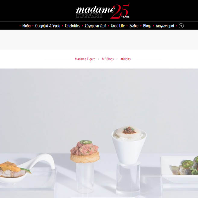 matsuhisa-home-fine-dining-site-articles-images4