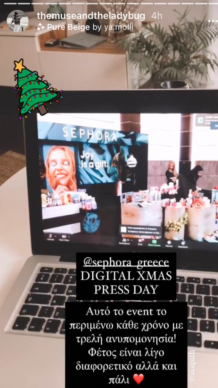 sephora-xmas-eventinstagram-stories-images4
