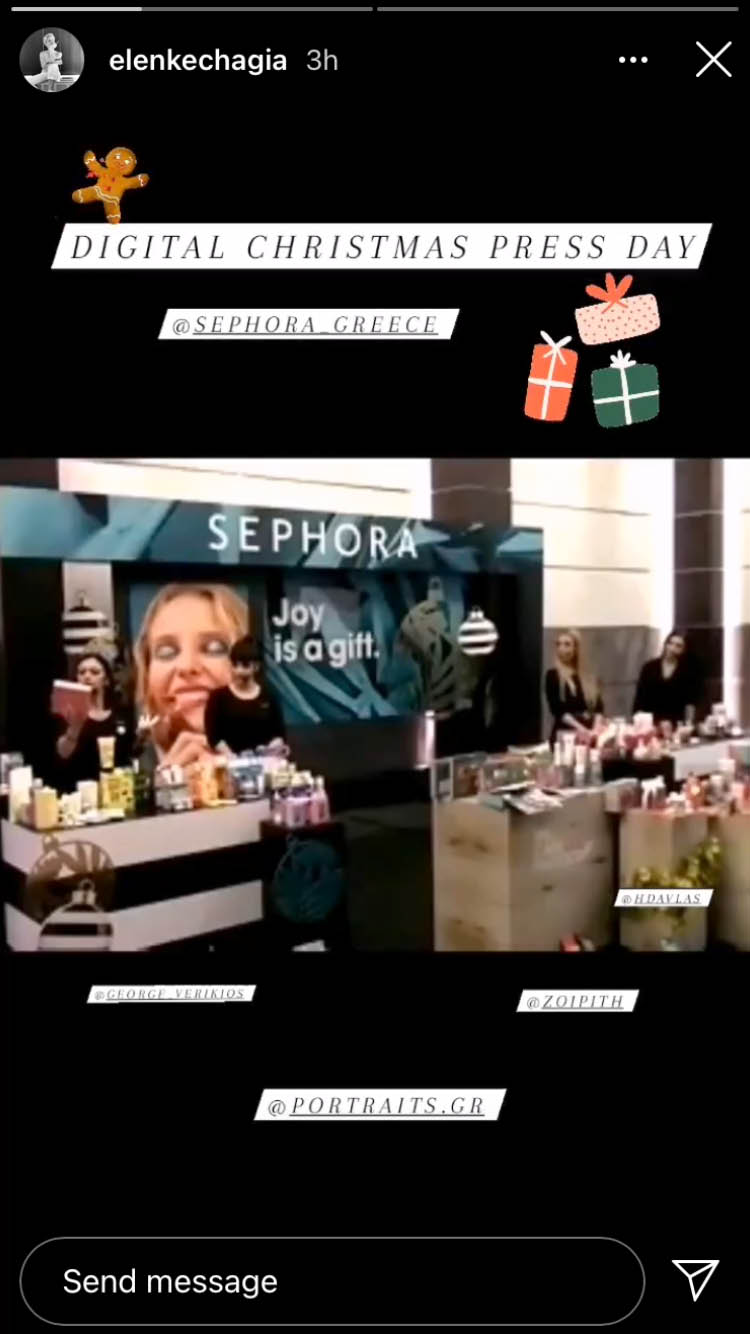 sephora-xmas-eventinstagram-stories-images8