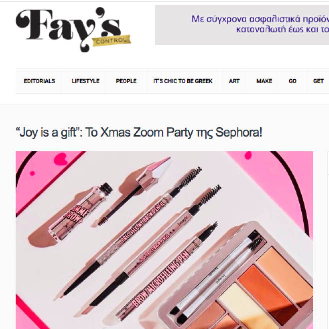 sephora-xmas-events-site-articles-images2