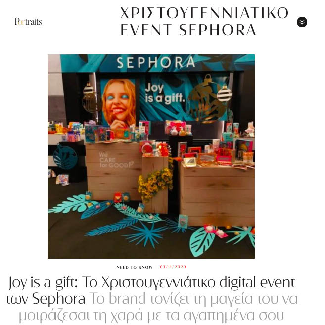 sephora-xmas-events-site-articles-images4