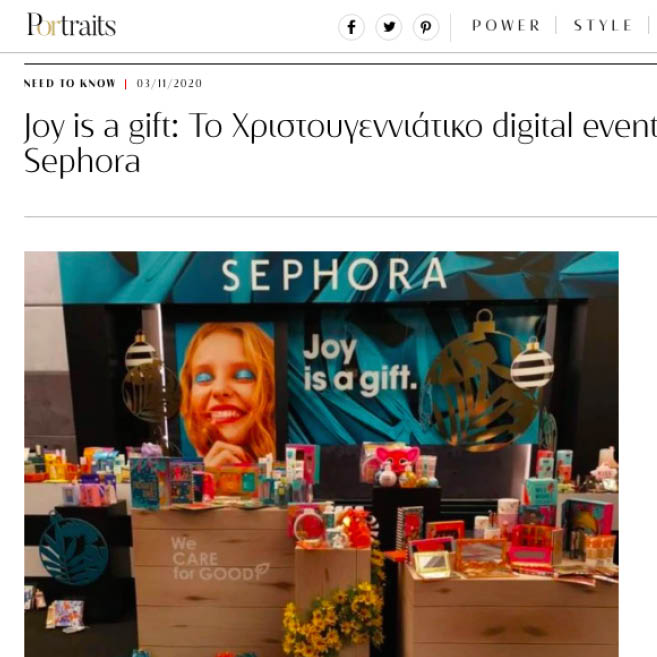sephora-xmas-events-site-articles-images5
